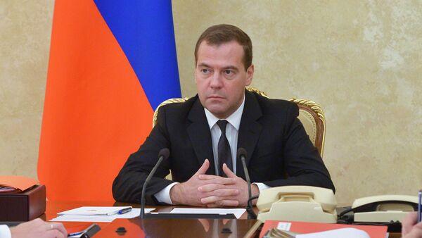 Д.Медведев провел заседание наблюдательного совета Внешэкономбанка - Sputnik Абхазия