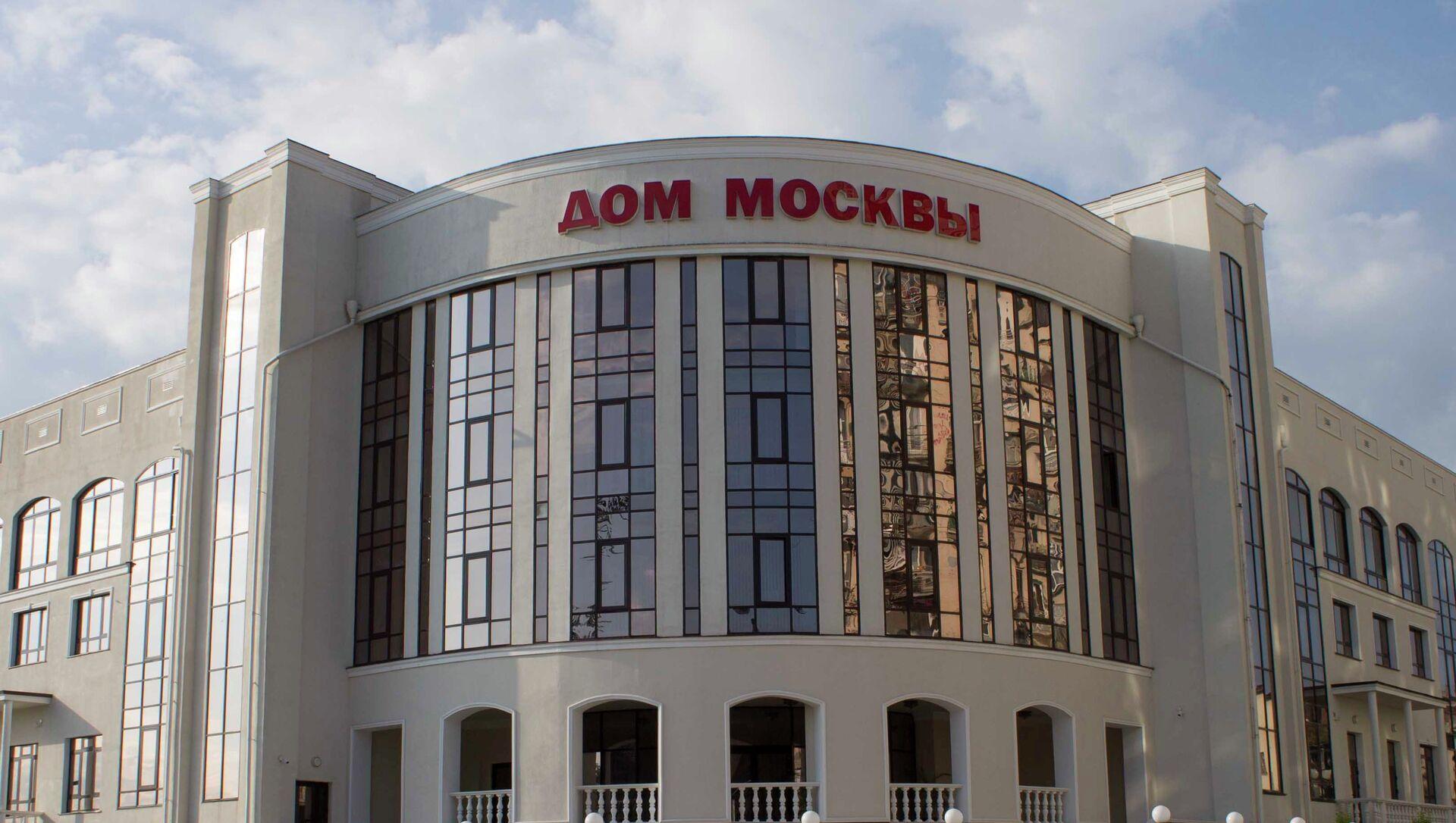 Здание дома Москвы в Сухуме - Sputnik Аҧсны, 1920, 07.10.2021