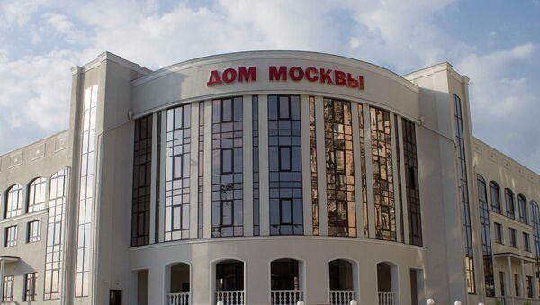 Здание дома Москвы в Сухуме - Sputnik Аҧсны