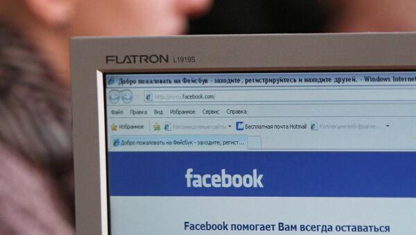 Асоциалтә ҳа Феисбук - Sputnik Аҧсны