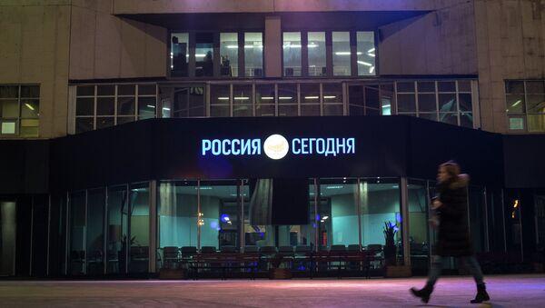 Вывеска МИА Россия сегодня - Sputnik Абхазия
