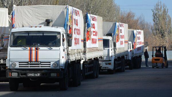 Российская гуманитарная помощь прибыла в Донецк, архивное фото - Sputnik Абхазия