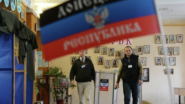 Донецк накануне выборов - Sputnik Абхазия