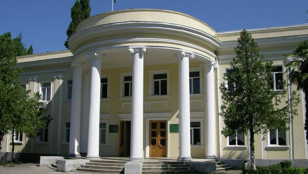 Здание администрации г.Ткуарчал. Архивное фото. - Sputnik Абхазия