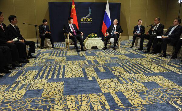 В.Путин принимает участие во встрече лидеров АТЭС. Архивное фото. - Sputnik Абхазия