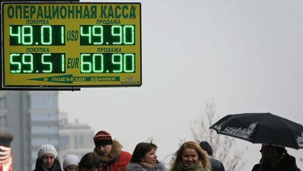 Курс евро впервые в истории достиг 60 рублей - Sputnik Абхазия