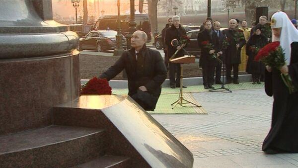 Путин возложил цветы к открытому в Москве памятнику Александру I - Sputnik Абхазия