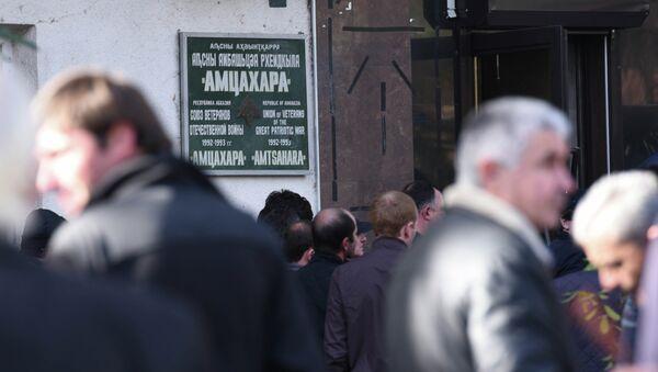 У офиса партии Амцахара. - Sputnik Абхазия