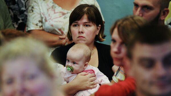 Пункт размещения украинских беженцев в Новосибирске - Sputnik Абхазия