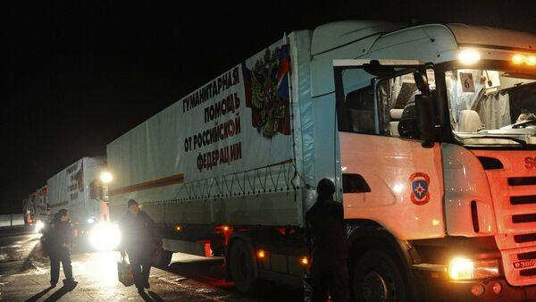 Колонна с гуманитарной помощью для Донбасса прибыла в Ростовскую область - Sputnik Абхазия