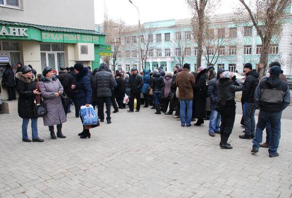 Очереди в банки в Донецке - Sputnik Абхазия