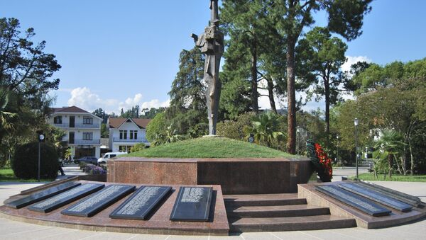 Парк Славы - Sputnik Абхазия
