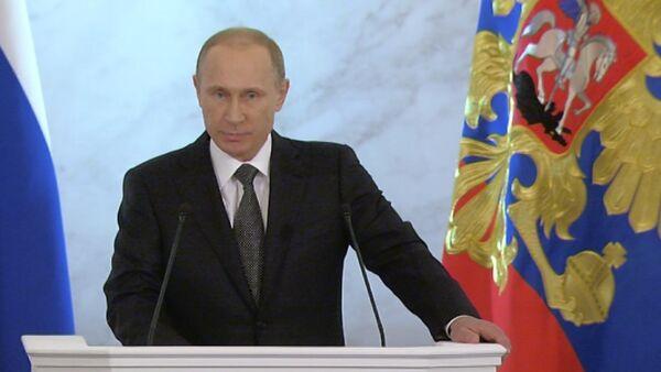Путин разъяснил отношение РФ к ситуации на Украине_СПУТНИК - Sputnik Абхазия