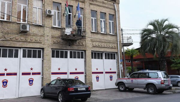 Здание МЧС Абхазии - Sputnik Абхазия