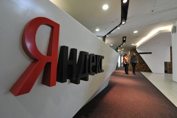 Офис компании Яндекс в Москве - Sputnik Абхазия