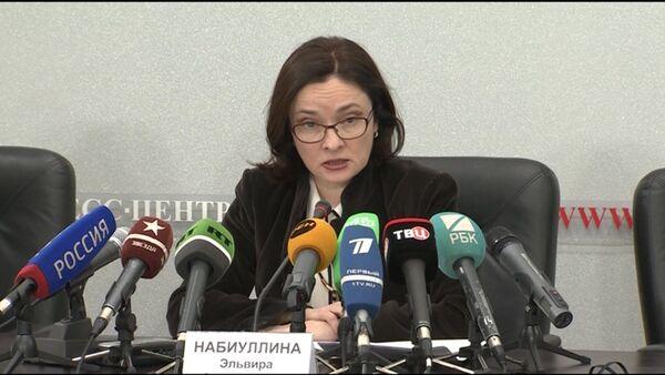 Набиуллина об инфляции и политике Центробанка на ближайшие годы - Sputnik Абхазия
