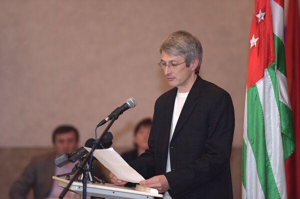Председатель высшего совета Аруаа Гуния Илья. Фото с места события. - Sputnik Абхазия