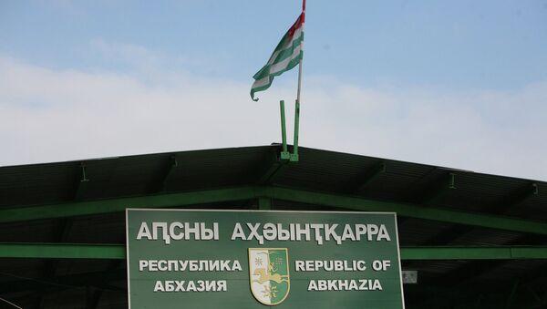 Пограничный пост Псоу - Sputnik Абхазия