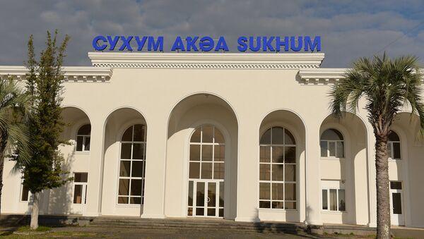 Аэропорт Сухум им. В.Г. Ардзинба - Sputnik Аҧсны