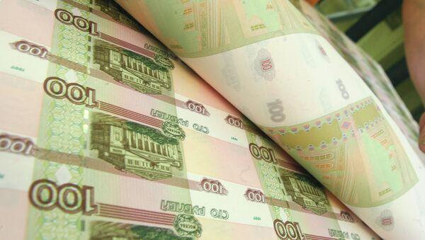 ПЕЧАТНАЯ ФАБРИКА ГОЗНАКА - Sputnik Абхазия