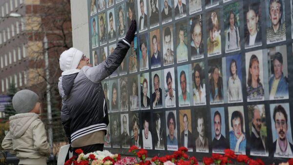 Акция памяти, посвященная трагическим событиям в театральном центре на Дубровке - Sputnik Абхазия