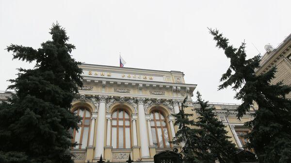 Здание центрального банка России - Sputnik Абхазия