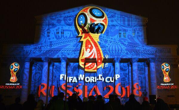 Презентация логотипа ЧМ-2018 по футболу. Архивное фото. - Sputnik Абхазия