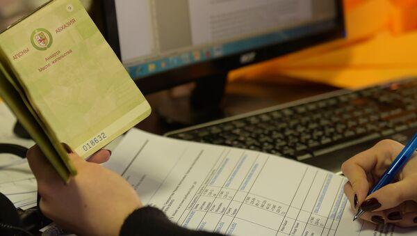 Паспорт - Sputnik Абхазия