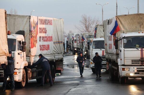 Десятый российский гуманитарный конвой для Донбасса прибыл на КПП Донецк - Sputnik Абхазия