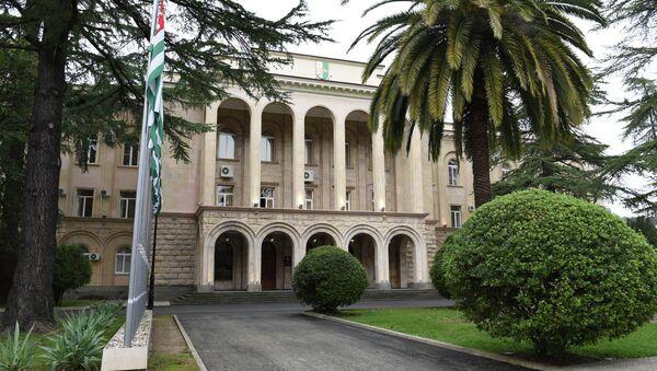 Здание администрации президента. - Sputnik Абхазия