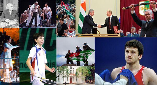 События 2014 года - Sputnik Абхазия