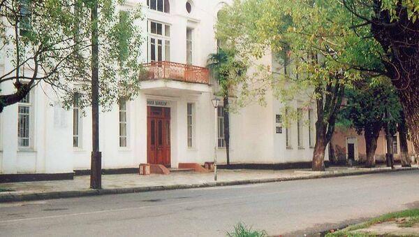 10 школа г.Сухум - Sputnik Абхазия