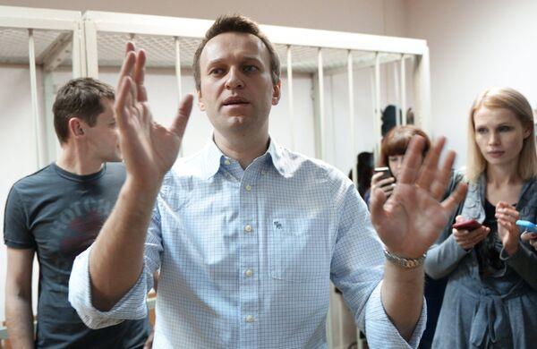 Оглашение приговора братьям Навальным в Замоскворецком суде - Sputnik Абхазия