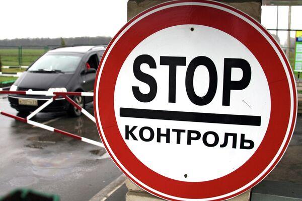 На международном пограничном автомобильном пункте пропуска Гоптивка - Sputnik Абхазия