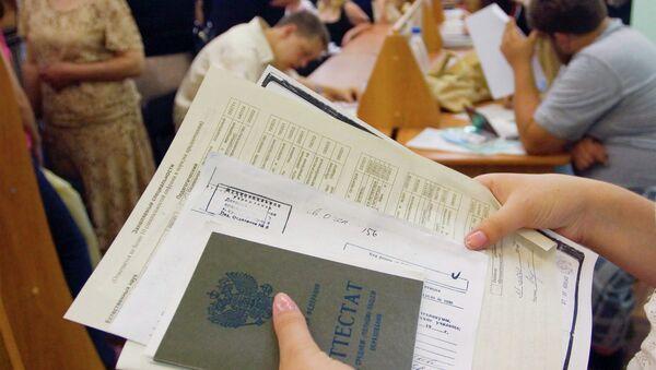 Прием документов от абитуриентов - Sputnik Абхазия
