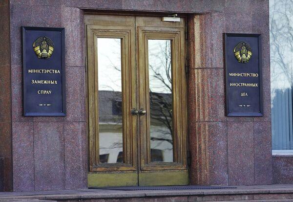 Вход в здание министерства иностранных дел Республики Беларусь. - Sputnik Абхазия