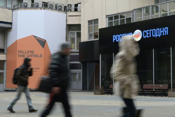 Логотип международного информационного бренда Спутник во внутреннем дворе Международного информационного агентства Россия сегодня. Архивное фото. - Sputnik Абхазия