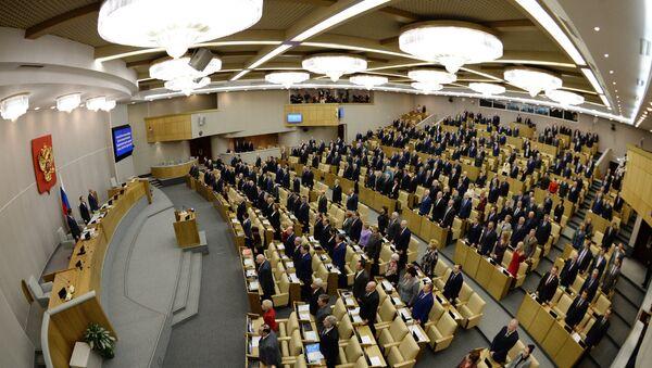 Пленарное заседание Госдумы РФ, архивное фото. - Sputnik Абхазия