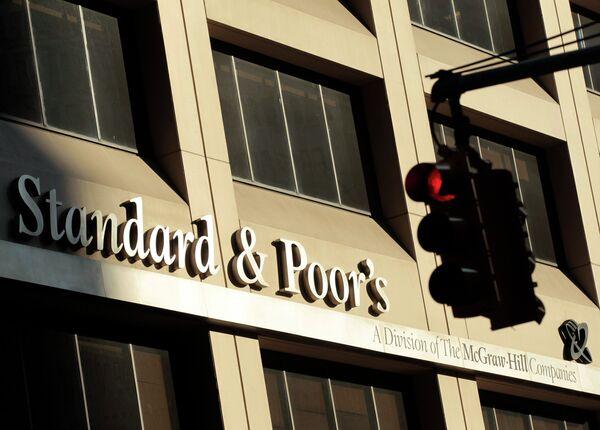 Рейтинговое агентство Standard & Poor's - Sputnik Абхазия