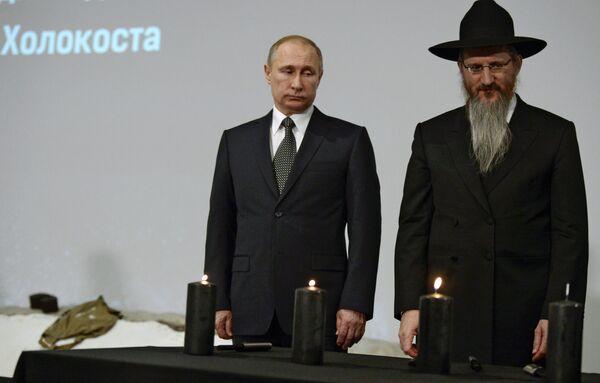 Президент РФ В.Путин участвует в мероприятиях в Международный день памяти жертв Холокоста - Sputnik Абхазия