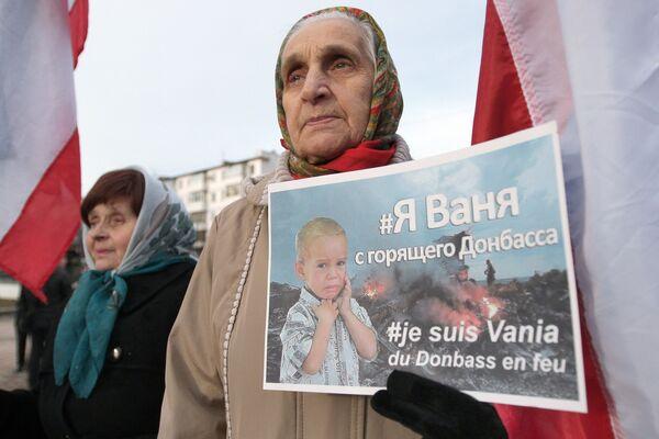Акция в поддержку Донбасса в Симферополе - Sputnik Абхазия