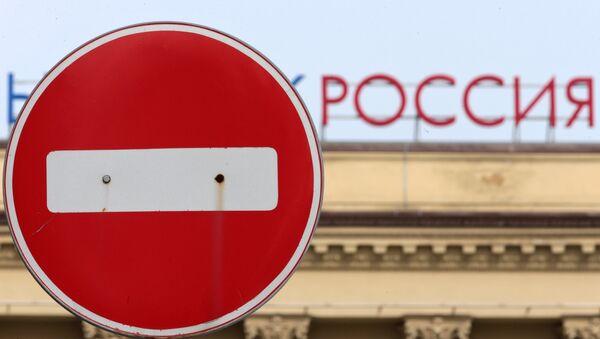 VISA и Mastercard перестали проводить операции банка Россия и СМП Банка - Sputnik Абхазия