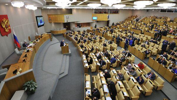 Последнее пленарное заседание Госдумы РФ. - Sputnik Абхазия