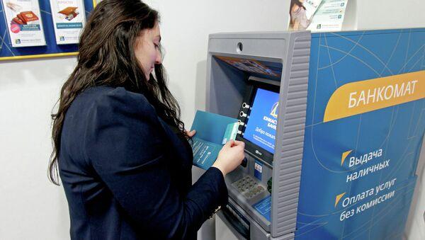 Женщина собирается совершить операцию по банковской карте. Архивное фото. - Sputnik Абхазия