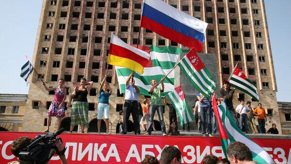 День признания Абхазии. Архивное фото. - Sputnik Абхазия