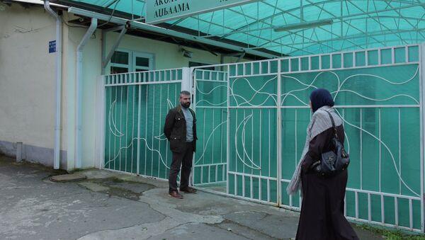 Сухумская мечеть - Sputnik Абхазия