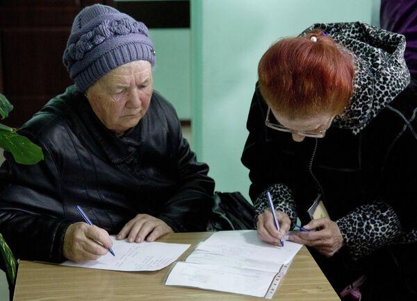 Работа пенсионного фонда. Архивное фото. - Sputnik Абхазия