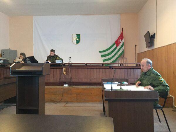 Заседание суда по делу Гергедава - Sputnik Абхазия