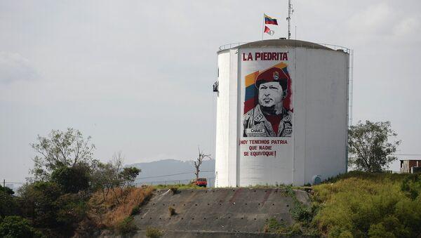 Венесуэла. Старым курсом с новым президентом - Sputnik Абхазия