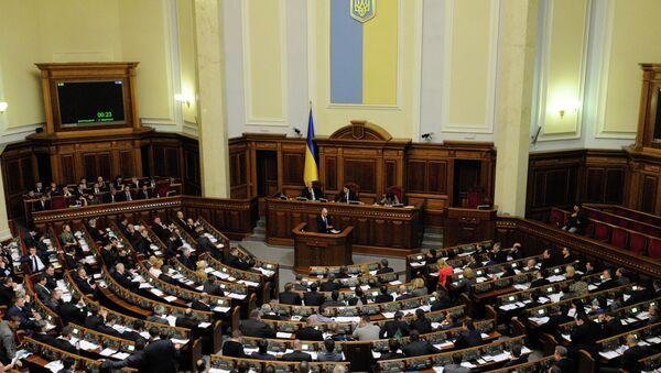 Заседание Верховной рады Украины. Архивное фото. - Sputnik Абхазия